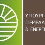 Κανονισμός Βεβαιώσεων Παραγωγού Ηλεκτρικής Ενέργειας από ΑΠΕ και ΣΗΘΥΑ και Βεβαιώσεων Παραγωγού Ηλεκτρικής Ενέργειας Ειδικών Έργων ΑΠΕ και ΣΗΘΥΑ